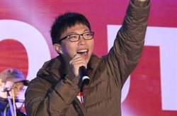 攻擊政院主謀魏揚已被逮