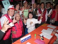 國黨竹北市長初選 張碧琴率先登記