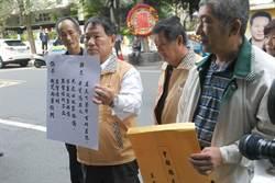 王文東遞陳情書 給藍營彰縣黨部