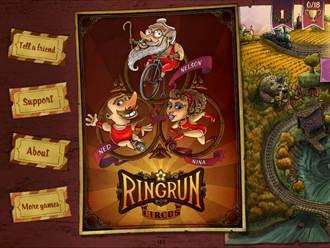 Ring Run Circus馬戲團圈圈大挑戰