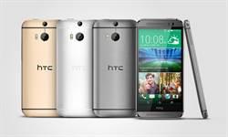 HTC新旗艦M8 台灣28日開賣