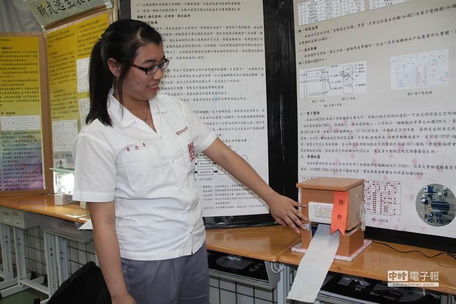 復興商工資訊科學生李念育、劉采妮、簡妤婕研發出「自動衛生紙機」。(葉書宏攝)