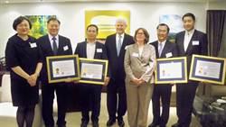 AIT表揚工商協進會促進台美商務關係