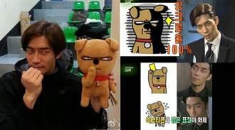 《星星》李載京與貼圖狗合照 網友:太像了