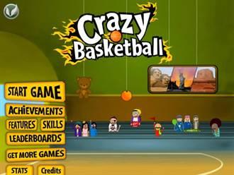 Crazy Basketball單挑吧!瘋狂籃球