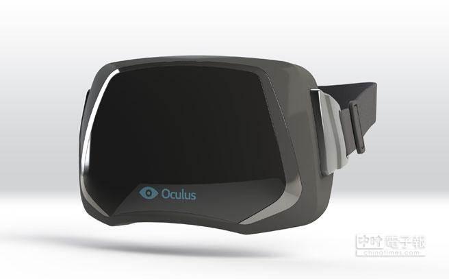 圖為oculus VR公司的虛擬實境頭盔。(美聯社)