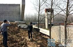 河南信陽羅山大橋塌 2死3傷