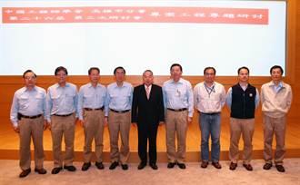 「專案工程」 中國工程師學會高雄巿分會研討