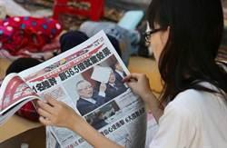 媒體評論-上海紙媒勇於變身