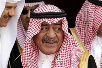 沙烏地國王指定弟弟為第二儲君