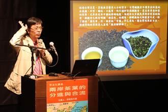春日茶會品茗  28茶藝攤位登場