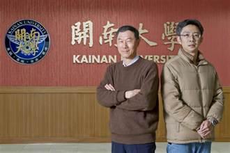 選課不塞爆! 台灣微軟協同開南大學以Microsoft Azure解決資訊系統的痛