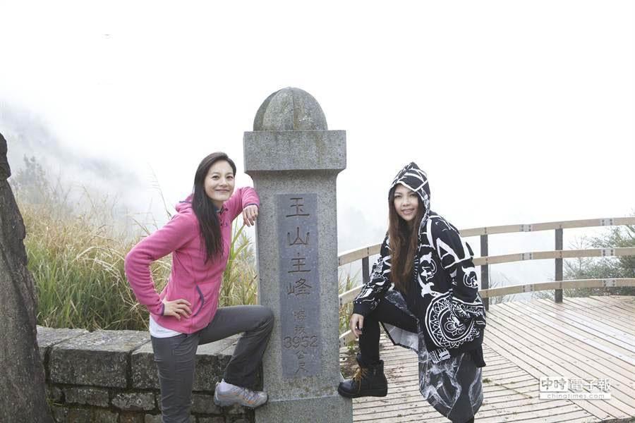Janet(左)帶阿妹一起登玉山瘋台灣。(旅遊生活頻道提供)