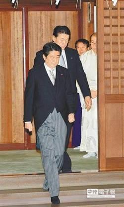 日本放寬武器出口 周邊國家擔憂