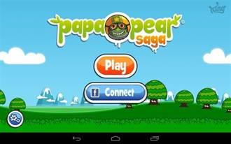 炸糖果以外的新選擇:跳跳水果 Papa Pear Saga