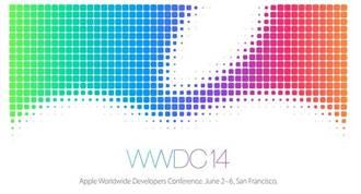 WWDC來啦!6月2號盛大登場,iOS 8、OSX 10.10、新款MacBook指日可待!