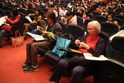 百位北市教師熱情參與 魔幻艾雪藝數星空手作坊