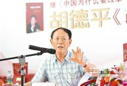 胡德平訪日 將會晤多位日本前首相