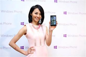Windows Phone 8.1全方位行動生活有聲有色