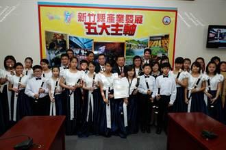 新竹縣立直笛合奏團榮獲全日本木笛大賽第1名金賞獎