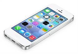 三星蘋果專利官司再爆:蘋果曾考慮生產真正的廉價 iPhone