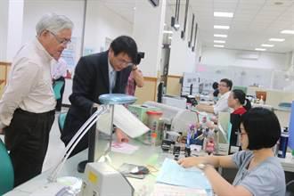 丁彥哲提假處分要求暫停水利會選舉