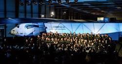 瑞士推新太陽能飛機 可連飛5天5夜