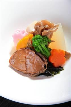 台北老爺日料理 推鮑魚套餐
