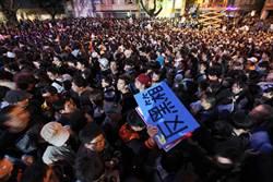 群眾聚集青島東路參與退場晚會