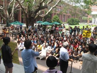 中山大學社會學系 聲明停止罷課