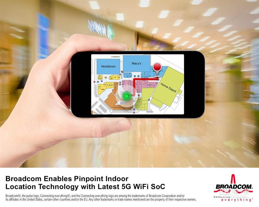 博通最新的5G WiFi 單晶片,運用於行動裝置能夠解決目前室內定位不佳的困擾。(博通提供)