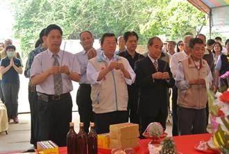 北埔姜氏家廟 第3期修復開工
