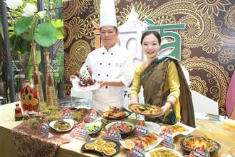 台南桂田酒店 15日起辦印度美食節