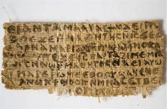 非偽造 古紙卷提到耶穌「妻子」