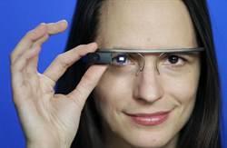 谷歌眼鏡 下周在美限時網購