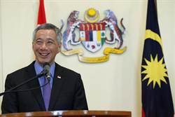 李顯龍暗示新加坡可能組聯合政府