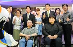 全國身障運動會 發表主題曲