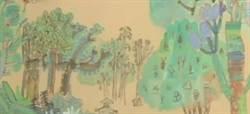 藝術家徐冰木林森計畫 環保植樹新提案