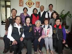 模範母親 守寡70年 養3子1女