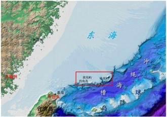 陸科考船抵沖繩海槽 遭日艦阻撓