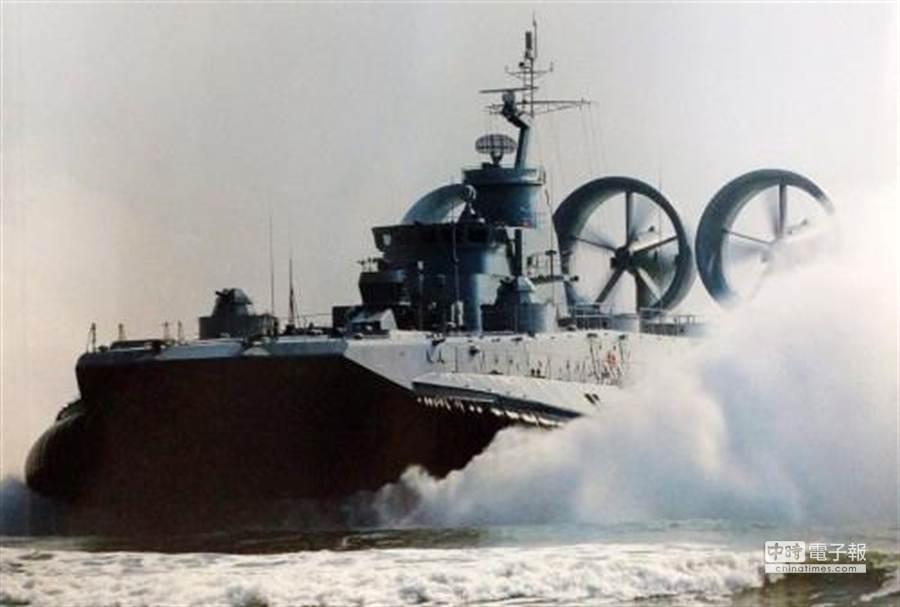 中國引進世界最大型氣墊船「野牛」(圖:環球網)
