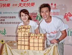房思瑜、張睿家擔任『展翅協會生日捐』公益大使