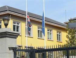 防人權報告被封 英駐華使館創「火星文」
