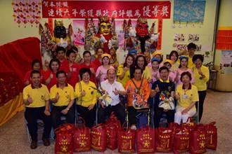 童心蓮心公益慈善鬥陣來 邀民眾參與