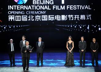 第四屆北京國際電影節開幕