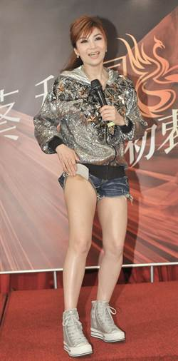 蔡秋鳳慶功宴 揭短褲秀瘀青