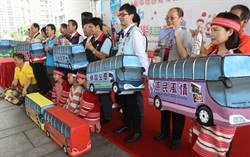 台中旅遊導覽專車 將全面啟動