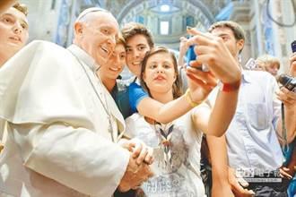教宗方濟呼籲結束戰爭與衝突