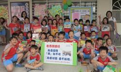 世界閱讀日 東溪學童讀書助「非」童