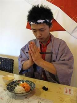 創新行銷術 穿和服吃日本料理